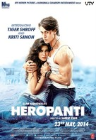 Heropanti - Indian Movie Poster (xs thumbnail)