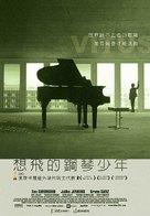 Vitus - Taiwanese poster (xs thumbnail)