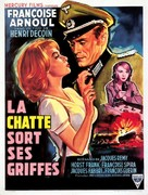 La chatte sort ses griffes - Belgian Movie Poster (xs thumbnail)