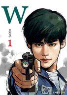 """W - du gaeui segye"" - South Korean Movie Poster (xs thumbnail)"