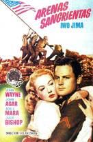 Sands of Iwo Jima - Spanish Movie Poster (xs thumbnail)