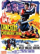 Lancelot and Guinevere - French Movie Poster (xs thumbnail)