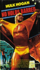 No Holds Barred - Movie Cover (xs thumbnail)