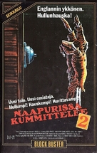 House II: The Second Story - Finnish VHS movie cover (xs thumbnail)