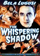 The Whispering Shadow - DVD cover (xs thumbnail)