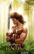 Ramaa: The Saviour - Movie Poster (xs thumbnail)