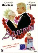 Arlette - Russian DVD movie cover (xs thumbnail)