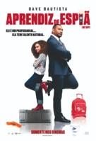 My Spy - Brazilian Movie Poster (xs thumbnail)