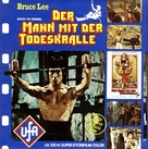 Enter The Dragon - German Movie Cover (xs thumbnail)