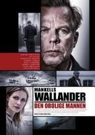 """""""Wallander"""" - Swedish Movie Poster (xs thumbnail)"""