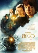 Hugo - Spanish Movie Poster (xs thumbnail)