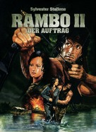 Rambo: First Blood Part II - German Movie Poster (xs thumbnail)