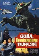 Uchu daikaijû Girara - German Movie Poster (xs thumbnail)