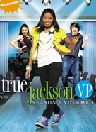 """True Jackson, VP"" - DVD cover (xs thumbnail)"