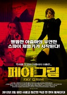 Fay Grim - South Korean Movie Poster (xs thumbnail)