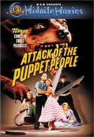 Attack of the Puppet People - DVD movie cover (xs thumbnail)