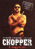 Chopper - Hungarian DVD cover (xs thumbnail)