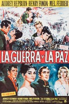 War and Peace - Puerto Rican Movie Poster (xs thumbnail)