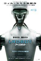 I, Robot - Japanese Movie Poster (xs thumbnail)