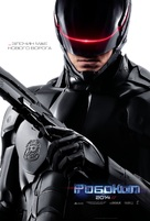RoboCop - Ukrainian Movie Poster (xs thumbnail)