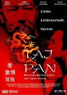 Tai-Pan - German Movie Cover (xs thumbnail)