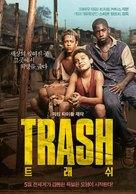 Trash - South Korean Movie Poster (xs thumbnail)