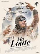 Ma loute - French Movie Poster (xs thumbnail)