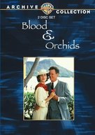 Blood & Orchids - Movie Cover (xs thumbnail)