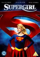 Supergirl - British DVD movie cover (xs thumbnail)