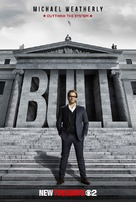 """Bull"" - Movie Poster (xs thumbnail)"