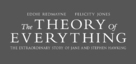 The Theory of Everything - Logo (xs thumbnail)