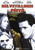 Employee Of The Month - Finnish DVD cover (xs thumbnail)