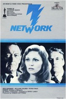 Network - DVD cover (xs thumbnail)