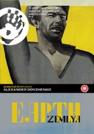 Zemlya - British DVD cover (xs thumbnail)