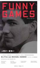 Funny Games - Japanese Movie Poster (xs thumbnail)