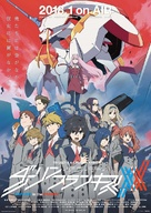 """DARLING in the FRANXX"" - Japanese Movie Poster (xs thumbnail)"