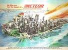 Meteor - Movie Poster (xs thumbnail)