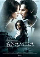 Anamika - Indian poster (xs thumbnail)
