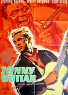 Johnny Guitar - German Movie Poster (xs thumbnail)