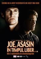 Killer Joe - Romanian Movie Poster (xs thumbnail)