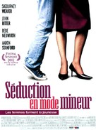 Tadpole - French Movie Poster (xs thumbnail)