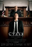 The Judge - Russian Movie Poster (xs thumbnail)