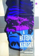 The Seventh Cross - Hungarian Theatrical poster (xs thumbnail)