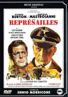 Rappresaglia - French Movie Cover (xs thumbnail)