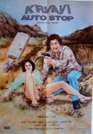 Rosso sangue - Yugoslav Movie Poster (xs thumbnail)