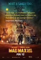 Mad Max: Fury Road - Greek Movie Poster (xs thumbnail)