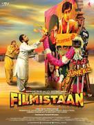 Filmistaan - Indian Movie Poster (xs thumbnail)