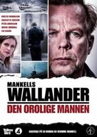 """Wallander"" - Swedish DVD movie cover (xs thumbnail)"