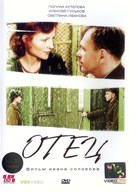 Otets - Russian Movie Cover (xs thumbnail)