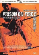 Prison on Fire II - German Movie Cover (xs thumbnail)
